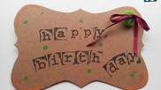 Kaarten maken een originele verjaardagskaart maken met stempels en pompons
