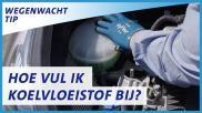 De koelvloeistof bijvullen en controleren van je auto doe je zo