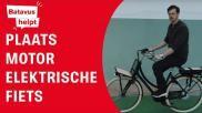 E bike middenmotor en voorwielmotor vergeleken