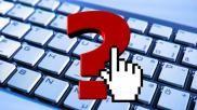 Hoe kun je gegevens over je computer zoals je IP adres achterhalen